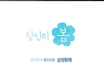 [임산부의 날] 삼성화재  '임산부 안심버스벨' - from YouTube.mp4_000259.361.jpg